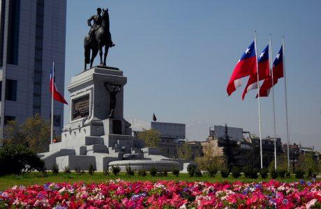 Quanto-custa-uma-viagem-a-Santiago-no-Chile-com-valores-460x300 Quanto custa uma viagem a Santiago no Chile com valores!