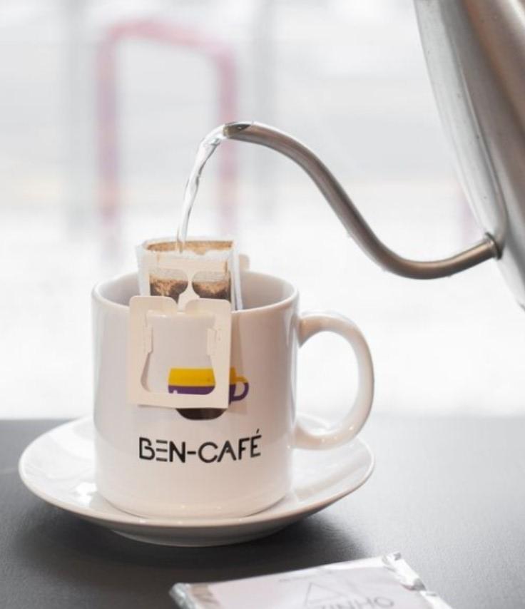 Ben-Cafe-melhores-cafes-de-curitiba-aos-viajantes Os 25 melhores cafés para conhecer em Curitiba