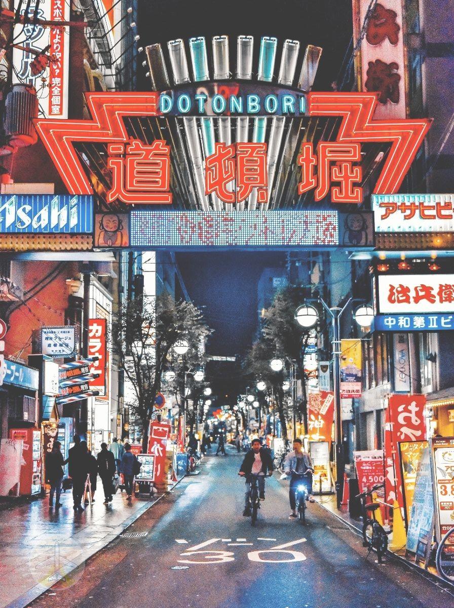 O-que-fazer-ao-chegar-no-Japão-para-as-Olimpíadas Olimpíadas de Tóquio 2021 - Guia Especial